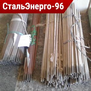 Электроды для сварки ответственных конструкций