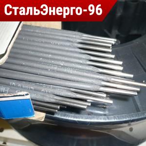 Электроды для сварки жаропрочных сталей